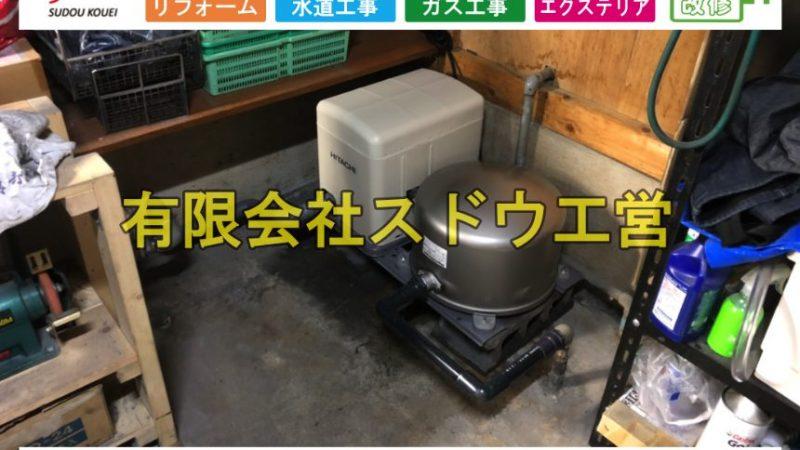 故障に伴う井戸ポンプ交換工事